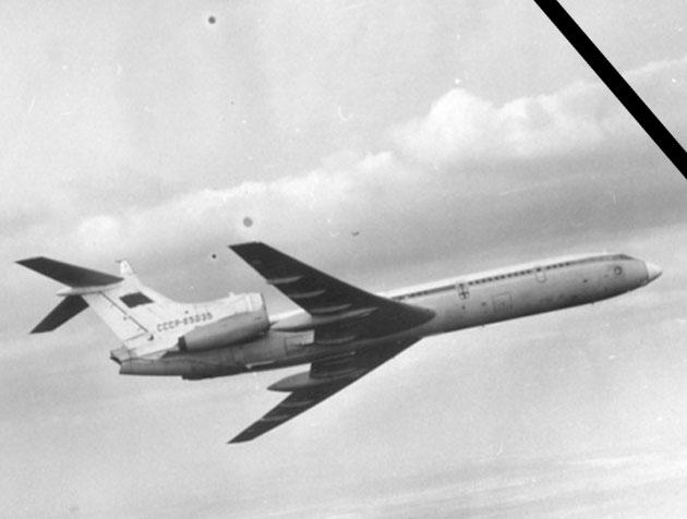 Катастрофа Ту-154 в Норильске