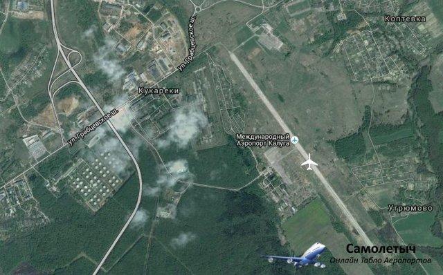 Аэропорт Калуга (Грабцево) официальный сайт