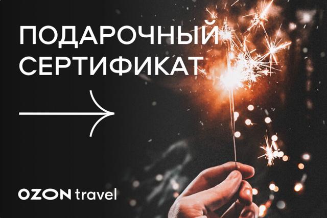 Перелет в Грецию из Москвы: цена билетов