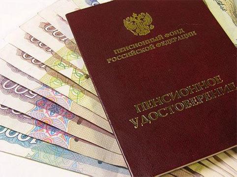 Будут ли субсидированные авиабилеты в Крым в 2016-2017 году?