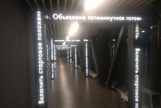 Новый аэропорт Саратова Сабуровка