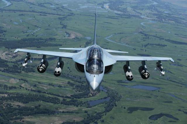 Самолет Як-50: фото: характеристики