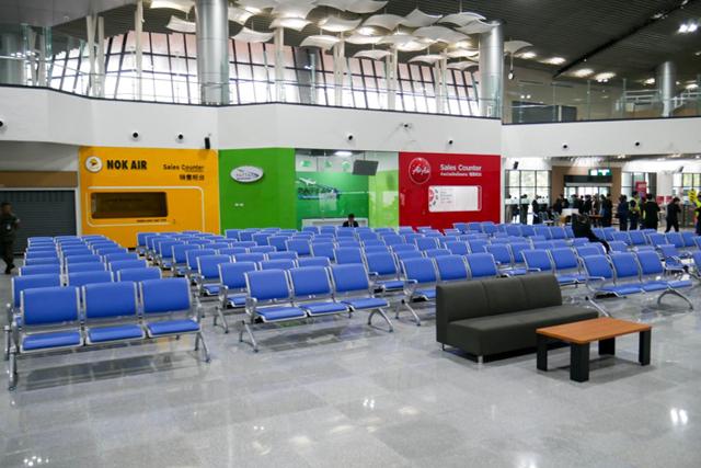 Где находится аэропорт Утапао