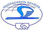 Межгосударственный авиационный комитет МАК