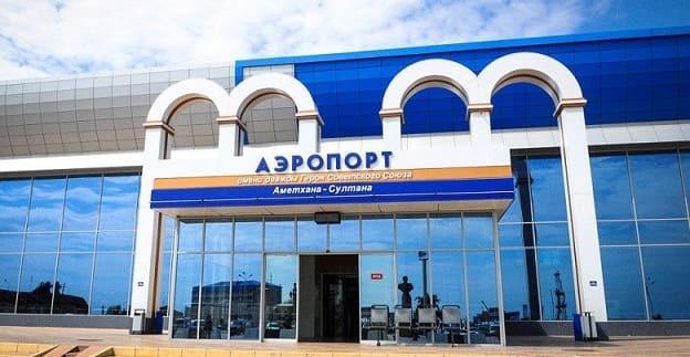 Аэропорт Махачкала: официальный сайт, онлайн табло