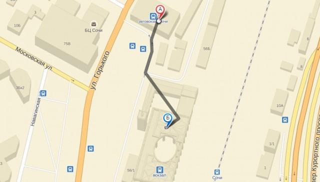 Как добраться из аэропорта Сочи до Красной Поляны