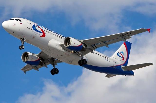Уральские Авиалинии: телефон горячей линии, официальный сайт