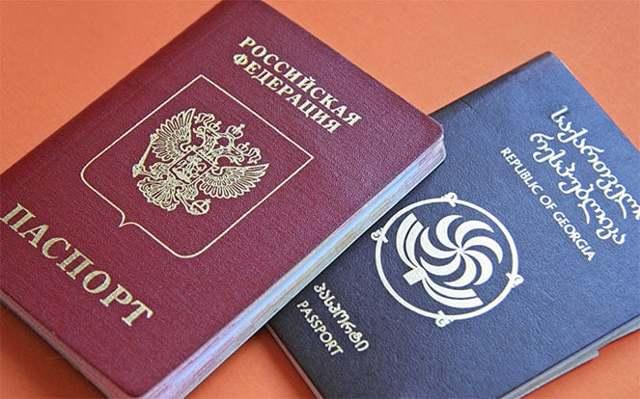 По какому паспорту лететь в Грузию из России