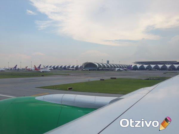 Туркменские Авиалинии: официальный сайт, отзывы