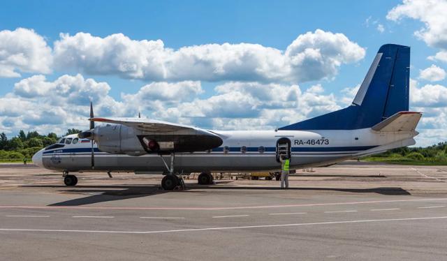 Авиакомпания Псковавиа: официальный сайт