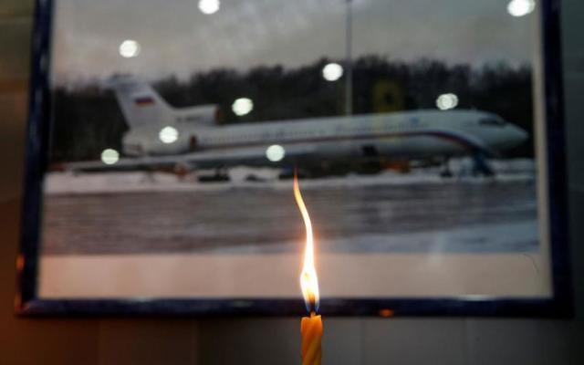 Авиакатастрофа в Сочи 2016
