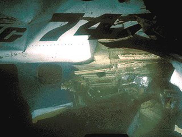 Катастрофа Ил-18 под Ленинградом 1974