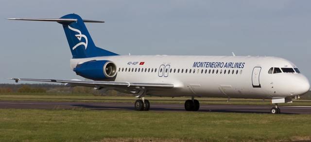 montenegro airlines: официальный сайт Черногорских авиалиний