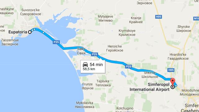 Ближайший аэропорт к Евпатории