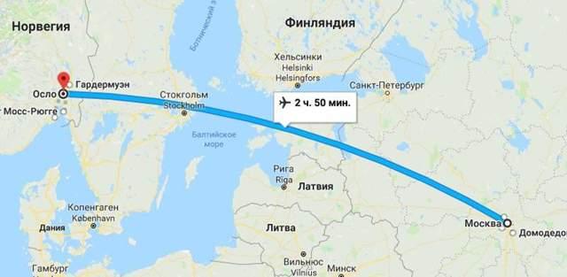 Сколько лететь до Осло из Москвы