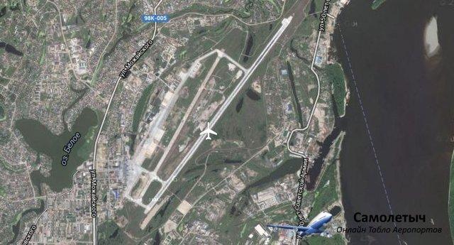 Аэропорт Якутск: онлайн-табло вылета и прилета