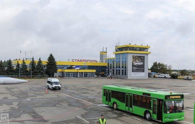 Аэропорт Ставрополь: официальный сайт, расписание вылета и прилета