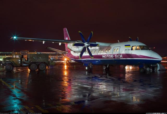 Самолет Ан-140: фото, характеристики