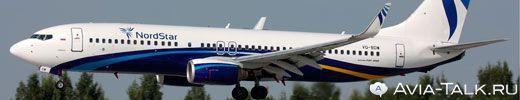 Авиакомпания Таймыр: официальный сайт, отзывы