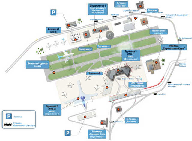 Как добраться до терминала Д в Шереметьево