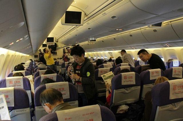 china eastern airlines: официальный сайт