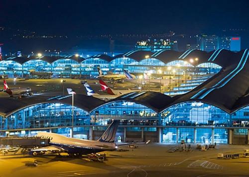Самый красивый аэропорт в мире