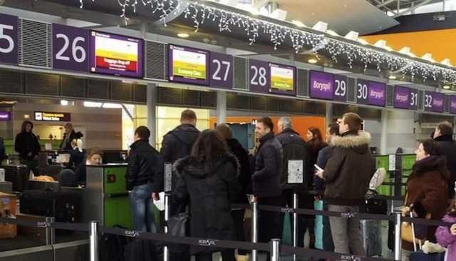 Код бронирования Аэрофлот на электронном билете Аэрофлот