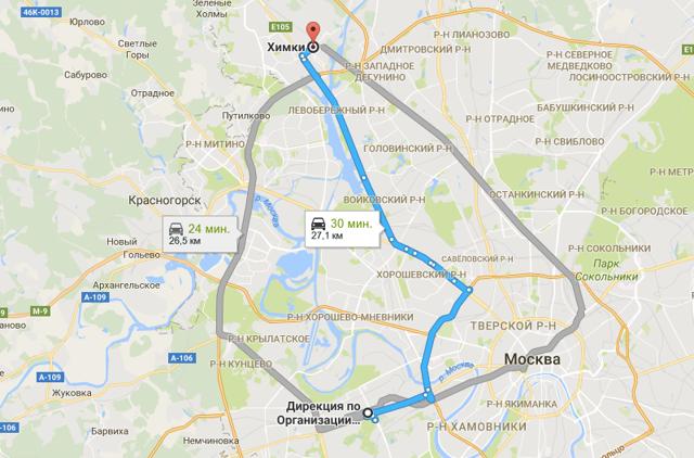 Как доехать из Шереметьево до Химок