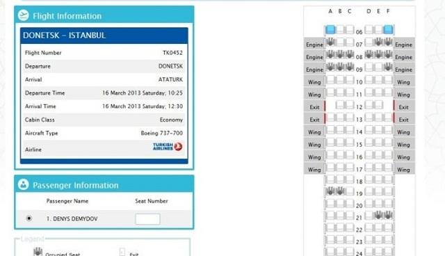 Как выбрать место в самолете по электронному билету