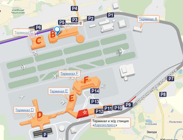 Час аэропорту в стоимость парковки шереметьево в спб оценка часов