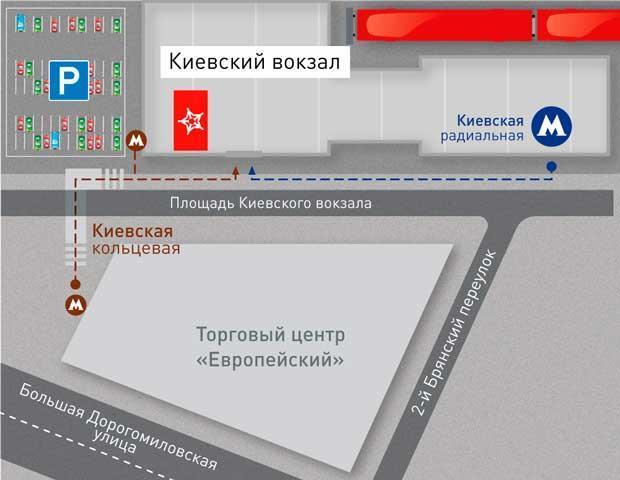Как добраться до аэропорта Внуково на аэроэкспрессе, машине, метро, электричке