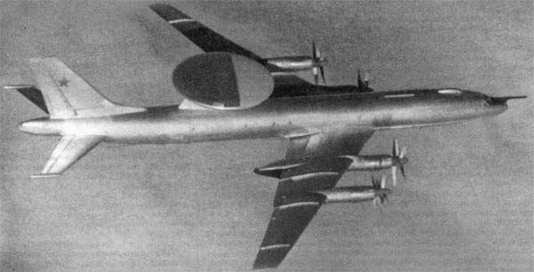Самолет Ту-126: фото