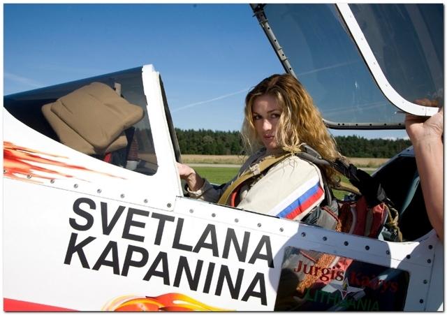 Женщины-пилоты в гражданской авиации России