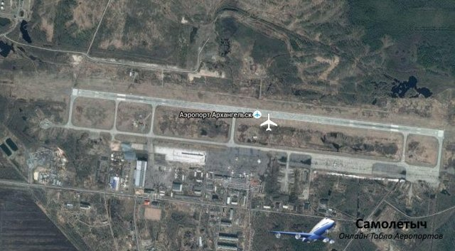 Аэропорт Талаги: онлайн табло вылета и прилета на сегодня