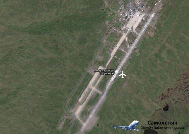 Аэропорт Норильск (Алыкель): онлайн-табло