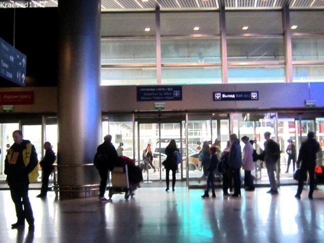 Метро Аэропорт: какой аэропорт рядом