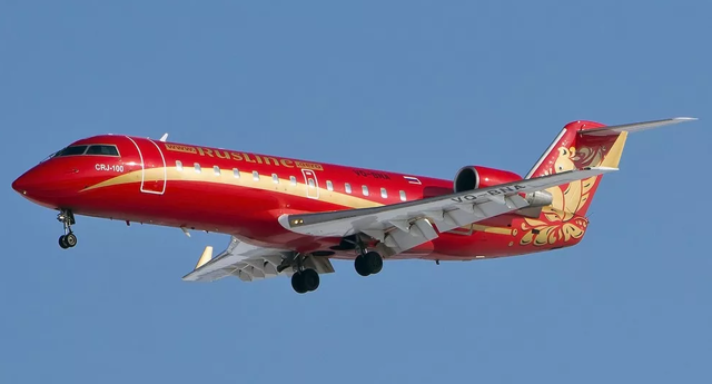 Авиакомпания РусЛайн: официальный сайт, отзывы
