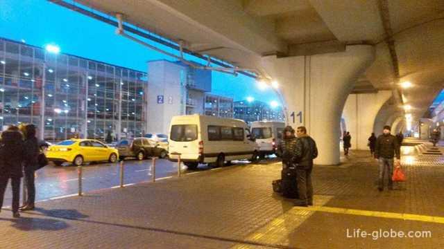 Как добраться из Внуково до Москвы ночью и днем