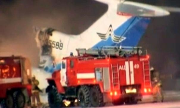 Катастрофа Ту-154 в Сургуте
