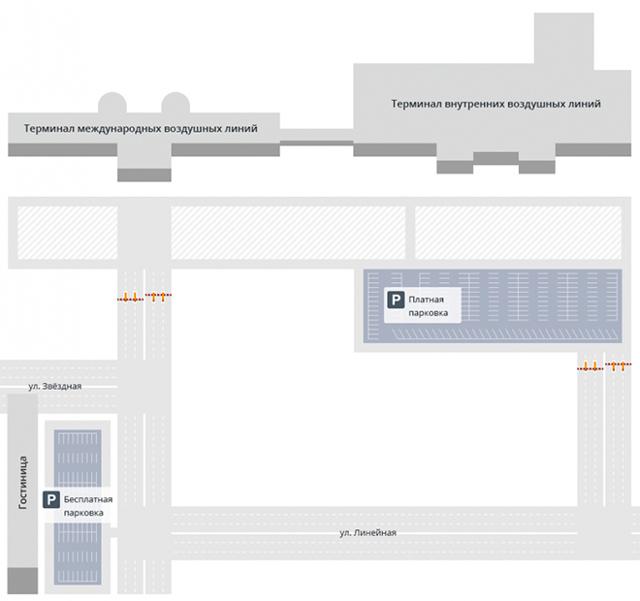 Аэропорт Чита: онлайн-табло, официальный сайт