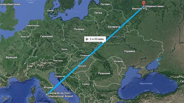 Сколько лететь до Рима из Москвы прямым рейсом