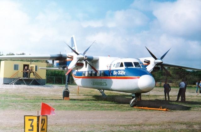 Самолет Ан-32: фото, характеристики