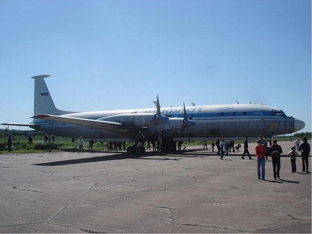 Самолет Ил-20: фото, характеристики