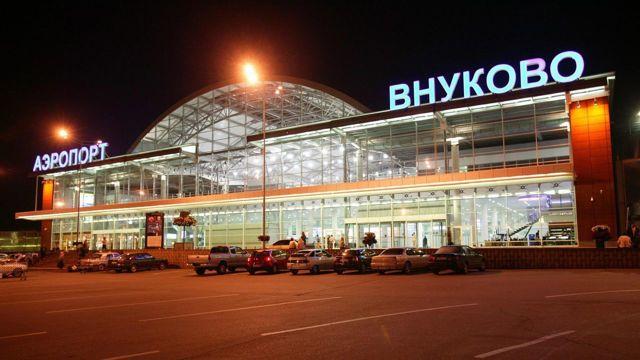 Бизнес-зал Внуково priority pass