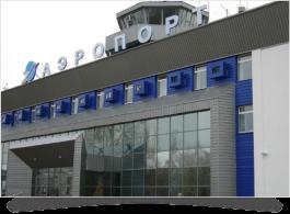 Аэропорт Пенза: официальный сайт