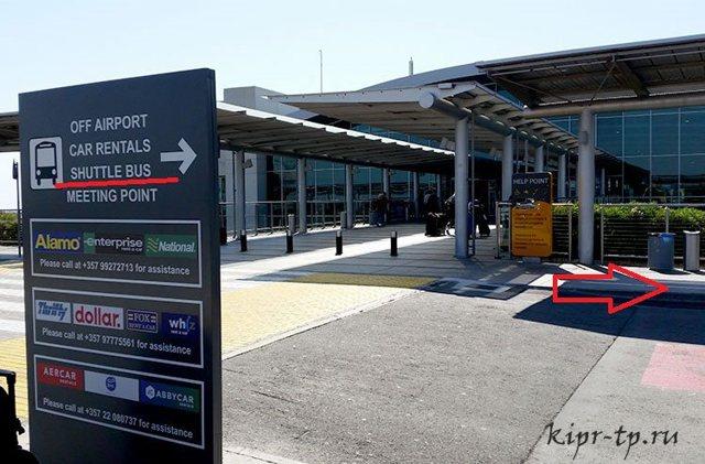 Как добраться из аэропорта Ларнаки до Айя Напы