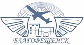 Аэропорт Благовещенск: онлайн табло вылета и прилета