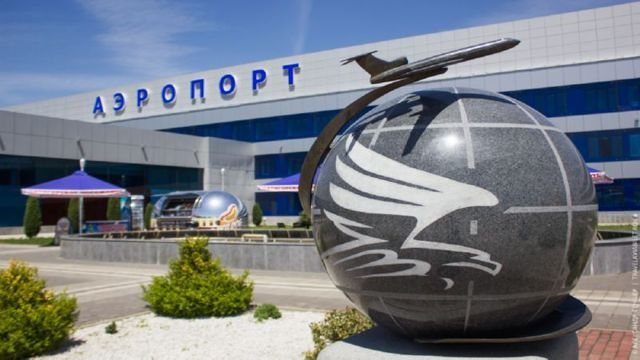 Ближайший аэропорт к Кисловодску