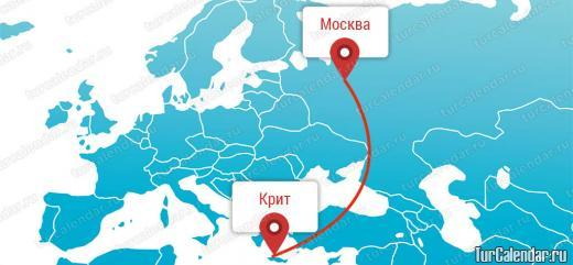 Сколько лететь до Крита из Москвы прямым рейсом