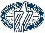 Авиакомпания Мотор Сич: официальный сайт